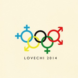Lovechi 2014