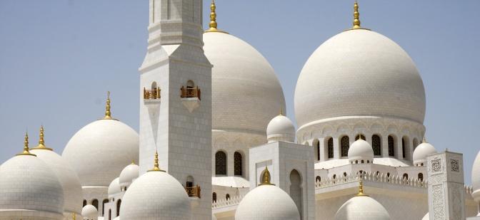 Moskéer som inte tar avstånd